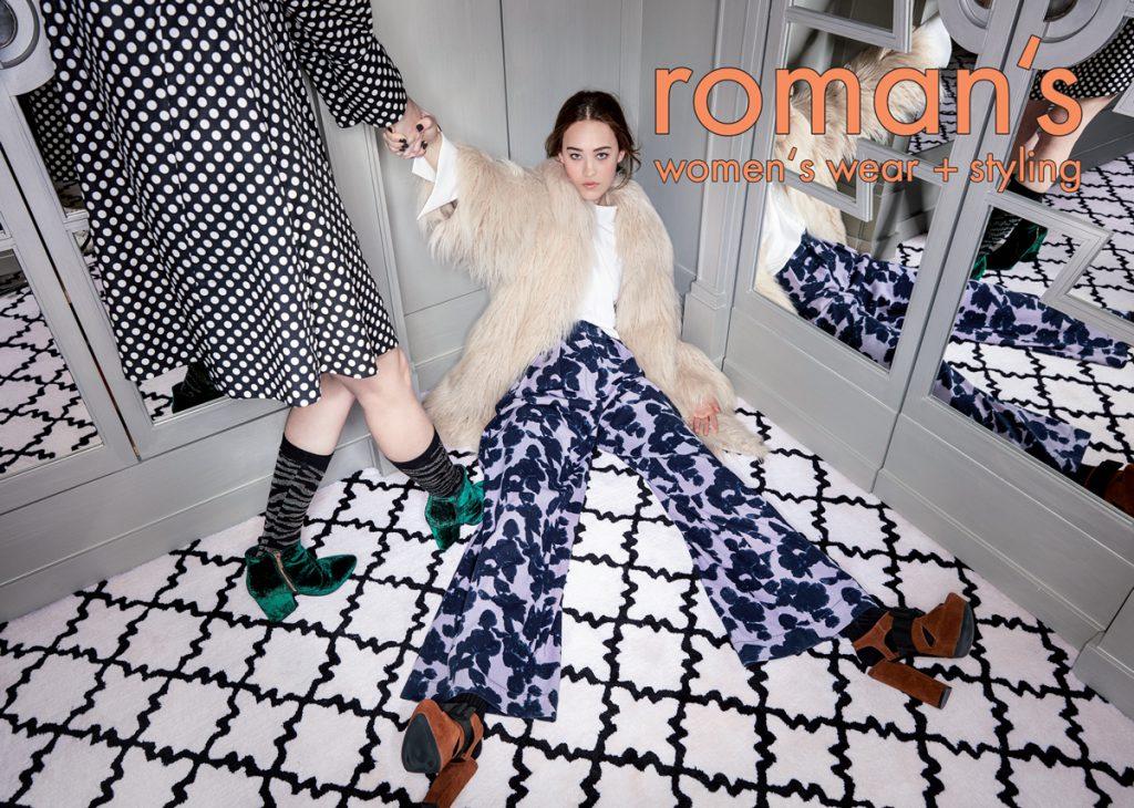 Postk_Romans_Sommer_2016_1