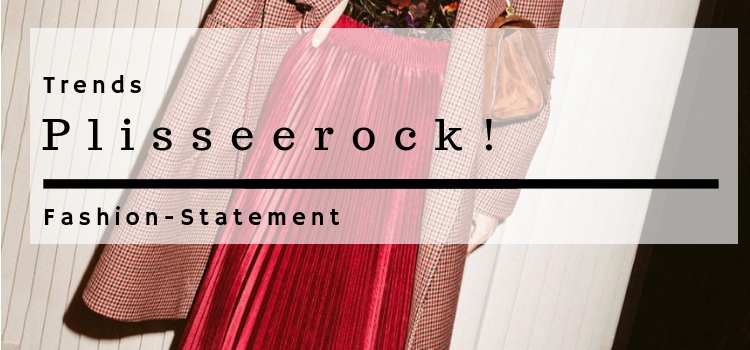 Fashion-Statement – Plisseerock!